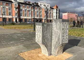 Армянская диаспора Тобольска установила питьевой фонтанчик у хачкара