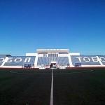 В Тобольске на три недели приостановили все спортивные мероприятия