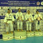 Тобольские дзюдоистки завоевали медали на турнире в Санкт-Петербурге