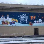 Тобольск начали украшать к Новому году. Оформление города завершат 1 декабря