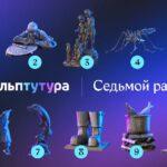 """Памятник """"Робинзону"""" борется за звание самой необычной скульптуры России"""