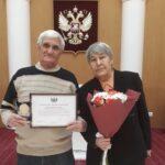 В Тобольске наградили юбиляров супружеской жизни