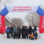 В Тобольске прошли соревнования по зимнему картингу