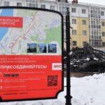 В Тобольске запустили аудиогид по достопримечательностям