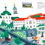 Тобольский путеводитель получил гран-при на всероссийском конкурсе