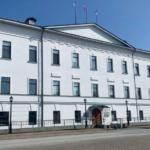 Глава Тобольска ищет директора департамента физической культуры, спорта и молодежной политики через инстаграм