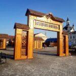 На Первомай на Базарной площади можно будет выпить глинтвейн и съесть шашлык