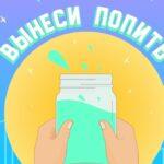Подкаст из Тобольска стал финалистом всероссийского конкурса «Вместе медиа»