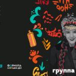 Музыкальный folk-fashion дуэт Marffa выступит в Тобольске бесплатно