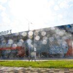 Тобольский аэропорт откроют уже в сентябре