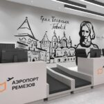 В Новосибирск из Тобольска можно будет улететь с 5 ноября