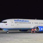 В тобольский аэропорт прибыл первый рейс из Москвы. Фото